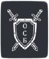 Услуги детективного агентства ОСБ в Москве