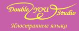 Студия иностранных языков «Double You Studio»