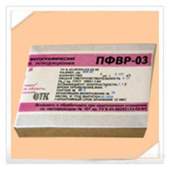 Фотопластинки ПФС-01, 02, 03 ,ВРП и др. изменить   удалить