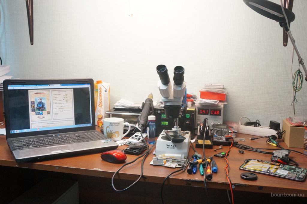 эротические фото с компьютера сданного в сервисный центр