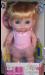 """Кукла пупс 22 см - """" Лучшие подружки """" JC Toys Berenguer"""
