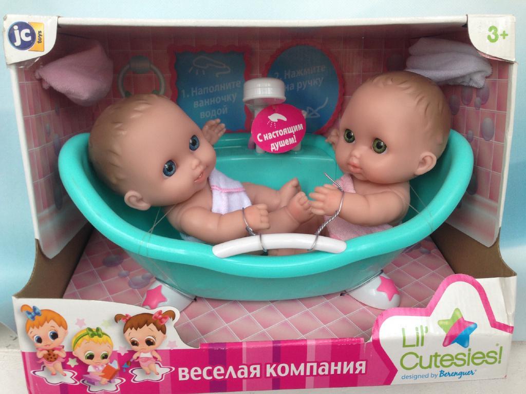Кукла пупс 20 см 2 шт Веселая компания в ванной JC Toys Berenguer