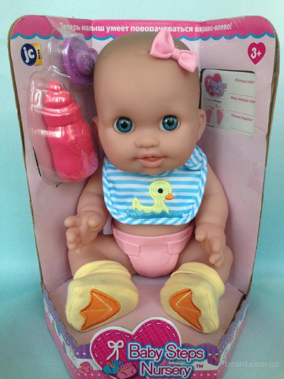 Пупс Малышка-крутышка Berenguer JC Toys 30см с акссуарами