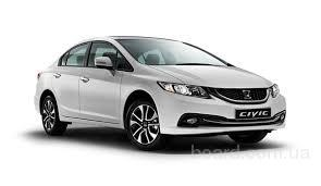 Бу запчасти для honda civic 4d