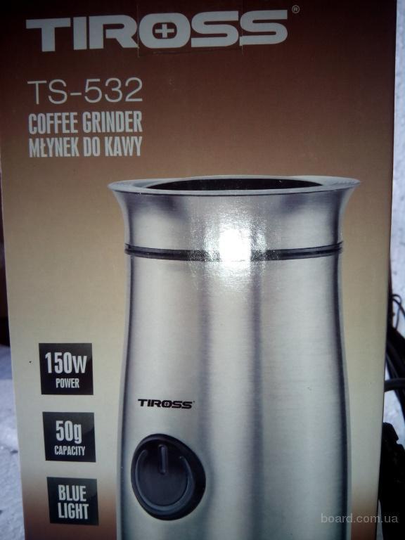 Кофемолка электрическая Tiross TS-532