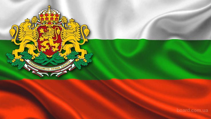Виза в Болгарию 180 дней, без присутствия