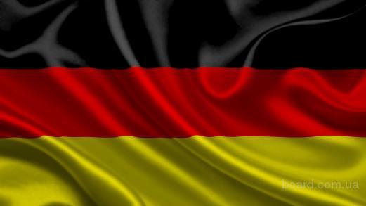Виза в Германию, гостевая виза на пол года - год. Мульти шенген виза