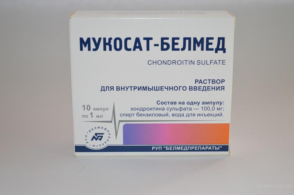 Мукосат-Белмед 2мл №10