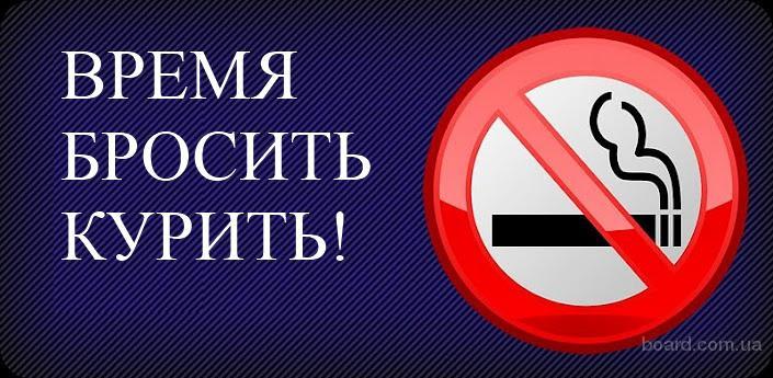 Курить не брошу ремикс