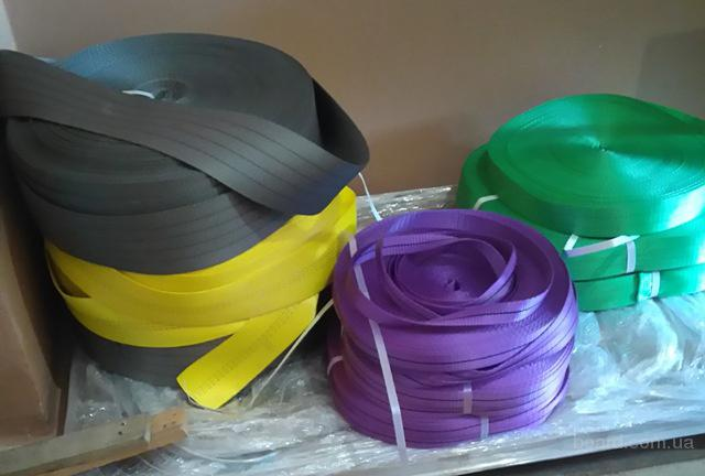 продам текстильную ленту  для производства строп 1т , 2т, 3т, 4т ,,,