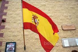 Испанская мультивиза с гарантией!
