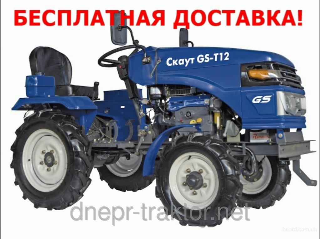 AUTO.RIA – Продажа Синтай 180 бу: купить Синтай (XINGTAI.