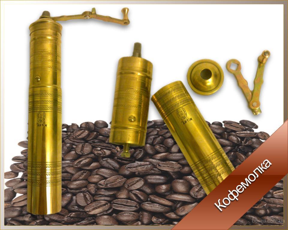 Кофемолка латунная механическая цилиндрическая ( ручная ) Турция