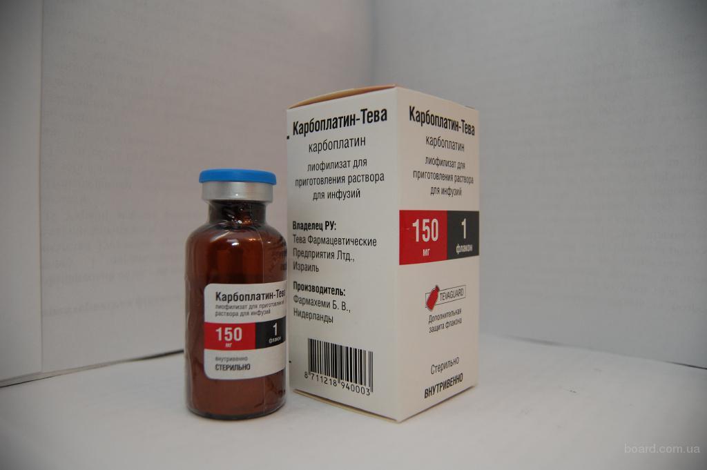 Карбоплатин  (ТЕВА)   лиофил. пор. д/п ин. 150 мг или  450 мг фл. №1