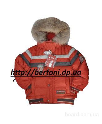Куртка для мальчика Kiko 2637