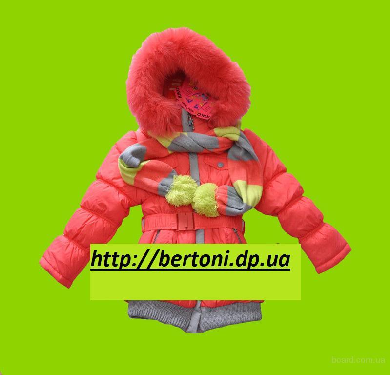 Куртка для девочек Kiko 2965