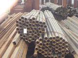 Труба горячедеформированная 75х4 сталь 20