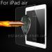 Защитное стекло для Apple Ipad Air