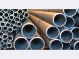 Труба горячедеформированная 70х4, 70х5, 70х6 сталь 20