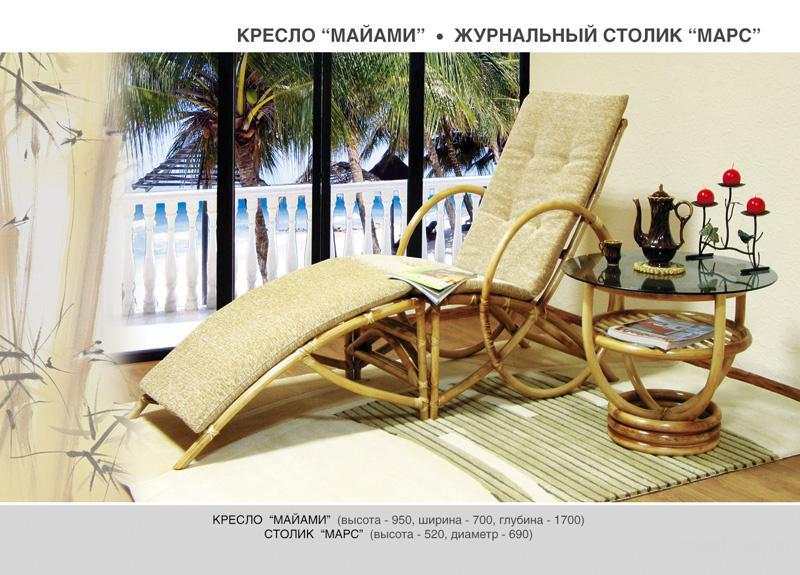 кресла майами из ротанга