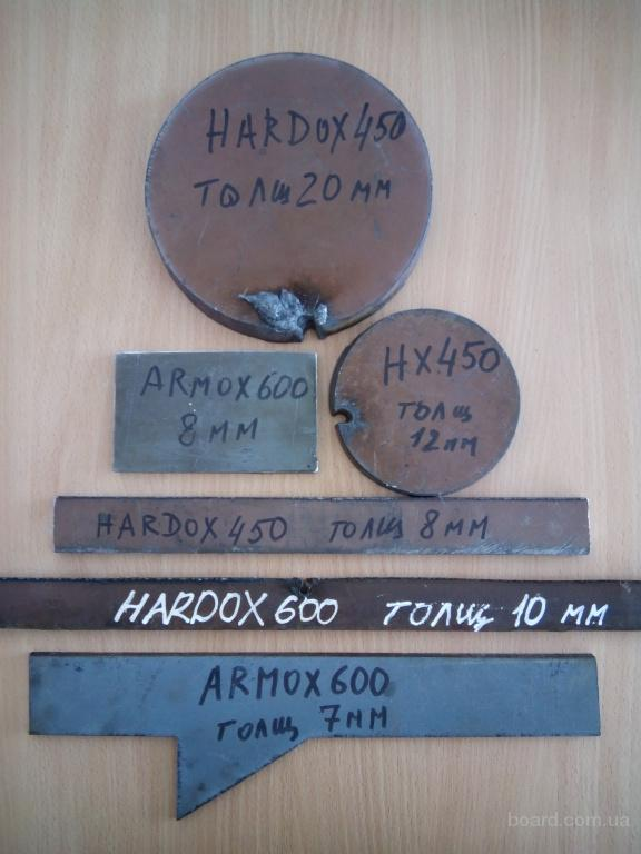 Бронелист Armox, Ramor, износостойкий лист Hardox