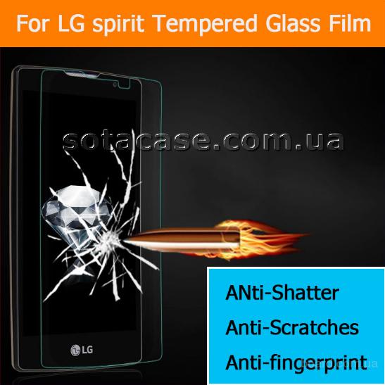 Защитное противоударное стекло для LG Spirit H422