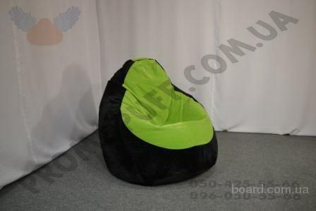 Кресло мешок из Флока. Бескаркасное кресло флок купить в Украине. Надежное качество. Гарантия - 1 год.