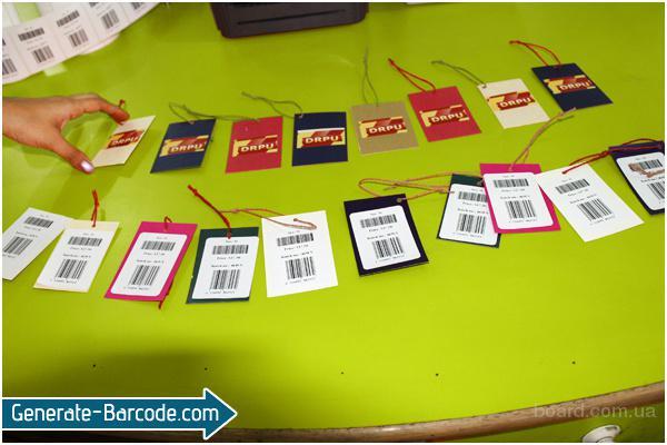 Создание бизнес-продукта Этикетка: Штрих-дизайнер Программное обеспечение