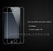 Защитное стекло для Apple iPhone 5 / 5S
