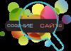 Создание и продвижение сайтов. Сайт-визитка, блог, интернет-магазин