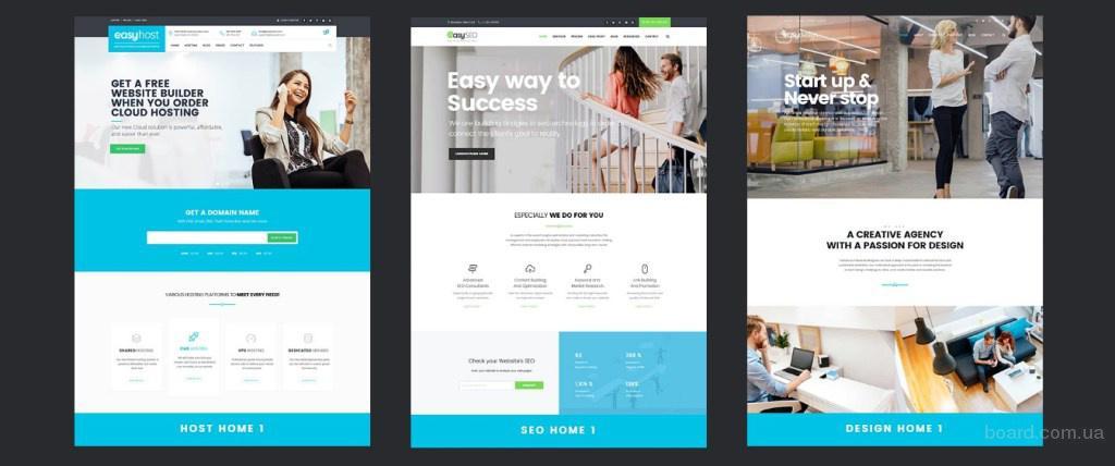 Лучшие корпоративные шаблоны сайтов от InBenefit