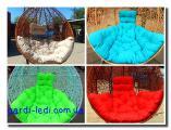 Подвесное кресло-кокон Гарди