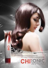 CHI Ionic Permanent Shine Color Безаммиачная стойкая краска для волос -Распродажа