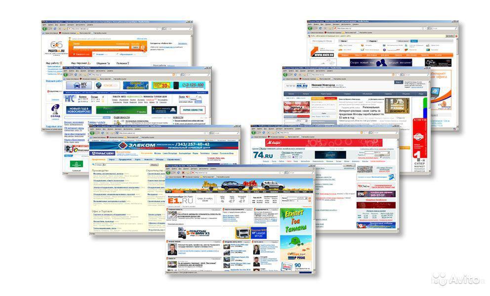 Реклама в интернете продвижение сайтов создание сайтов