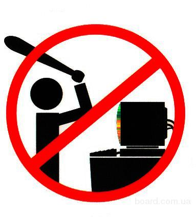 Срочный ремонт ПК и ноутбуков. Установка Windows XP/7/8/10 и ПО!