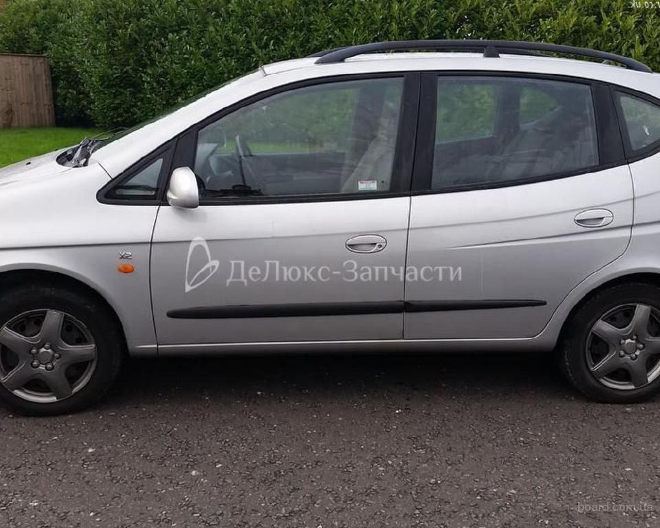 Запчасти Opel, купить автозапчасти в Украине - ZAPCHASTI.RIA