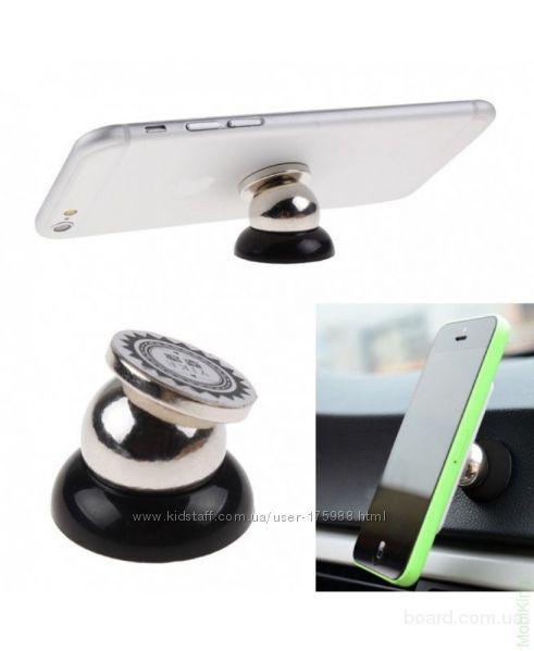 Универсальный автомобильный магнитный держатель Magnet 360 Degrees Mini Holder для телефона (YK-09)