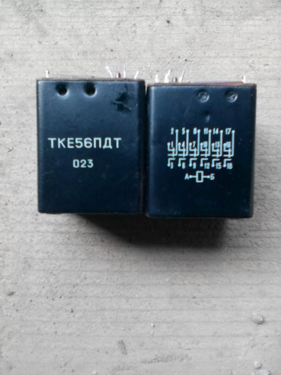 Продам реле ТКЕ56ПД, ТКЕ56ПД1, ТКЕ56ПДТ,ТКЕ56ПОДГ,ТКЕ56ПОДГБ