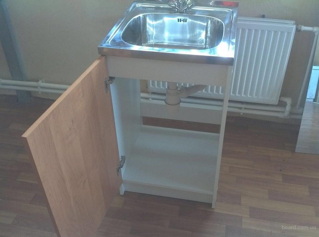 Мойка для кухни из дсп