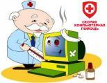 Скорая компьютерная помощь на дому у клиента - г. Киев, г. Бровары