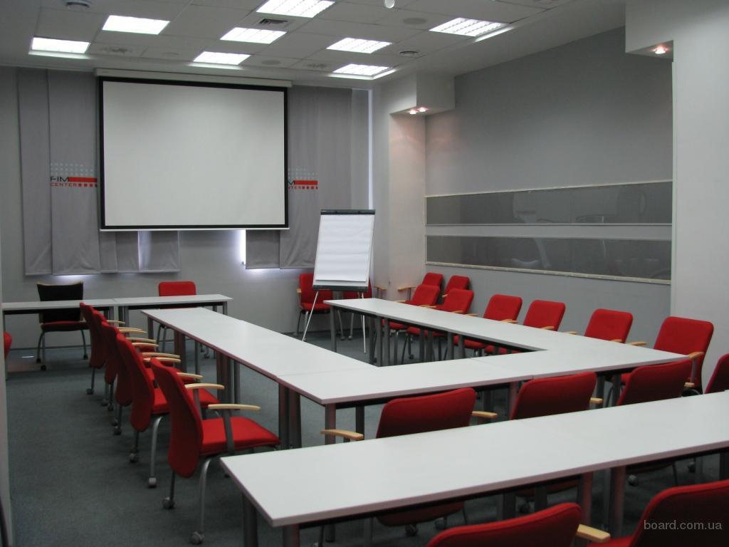 """Аренда конферент-зала в БЦ """"FIM Centre"""""""