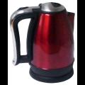 Чайник электрический ST 45-150-18 red
