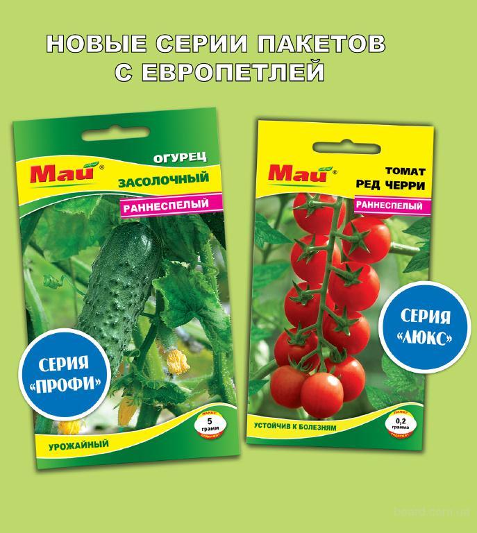 """Пакетированные семена оптом ТМ""""Май"""" от производителя"""