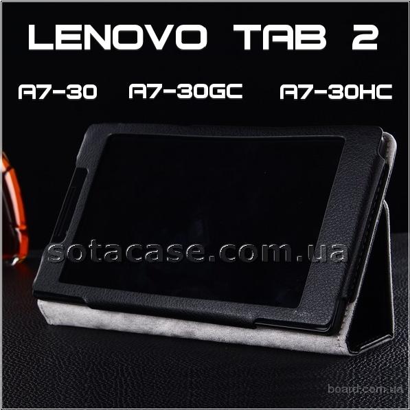 Чехол для Lenovo TAB 2 A7-30 / A7-30GC / A7-30HC
