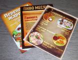Печать листовок в Москве