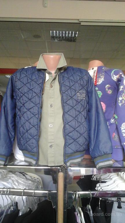 Джинсовая Куртка Купить Украина