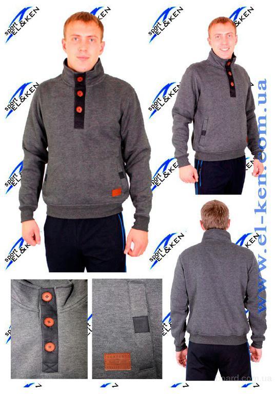 Спортивная мужская одежда от интернет магазина El&ken
