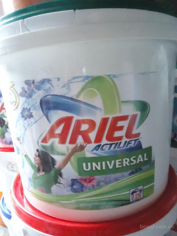 Стиральный порошок Ariel Actilift Universal. 10 кг. 128 стирок. Цена - 300 грн. На опт скидки.
