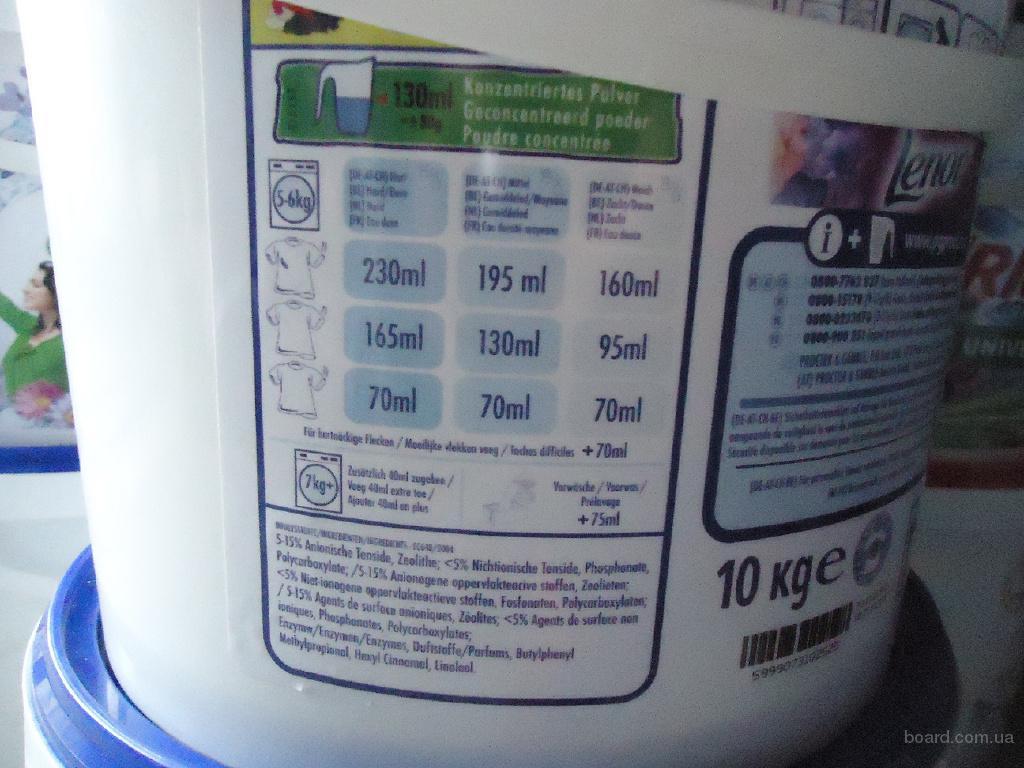 Оригинальный стиральный порошок Ariel Actilift Color&White 3d Actives + Lenor. 10 кг. 128 стирок. Цена - 300 грн.