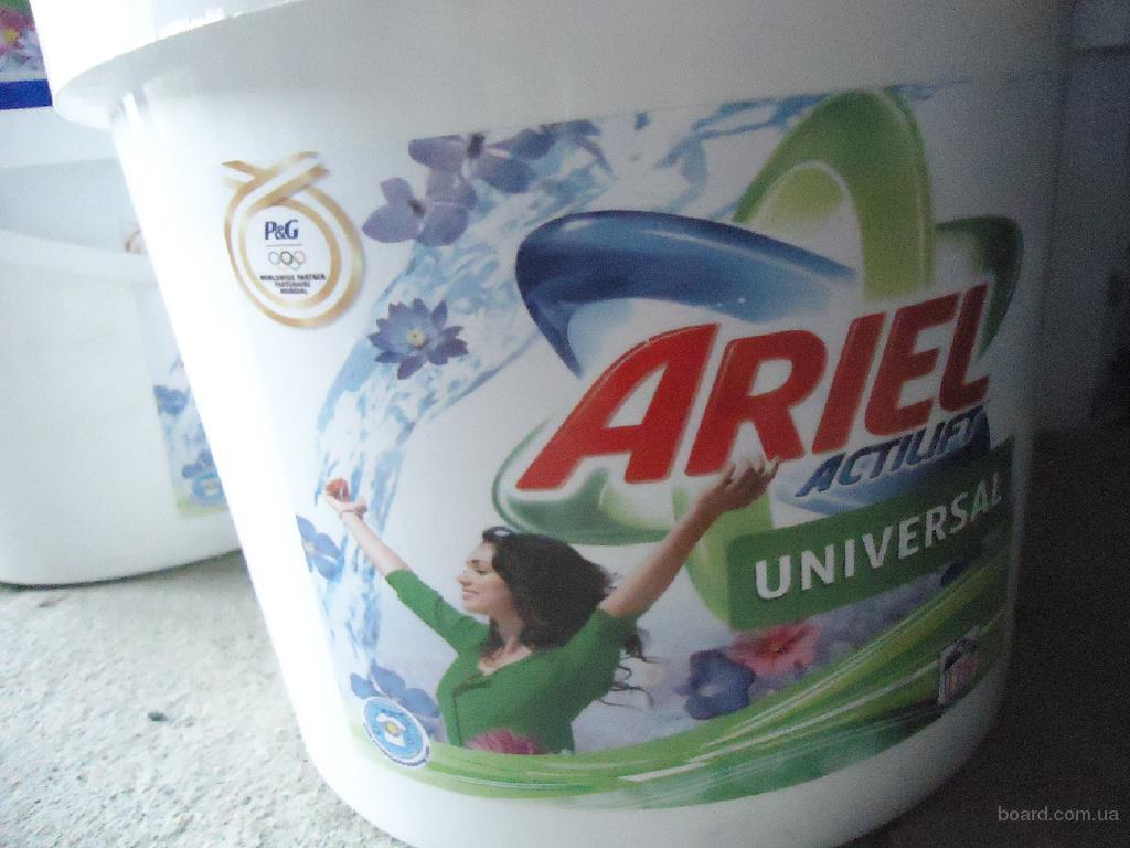 Оригинальный стиральный порошок Ariel Actilift Universal. 10 кг. 128 стирок. Цена - 300 грн. На опт скидки.